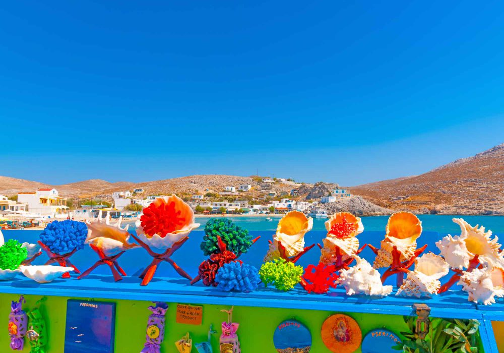 Pserimos, the Streetless Island